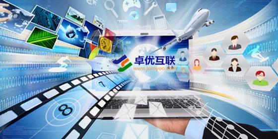 惠州有做微信公众号开发的网络公司吗