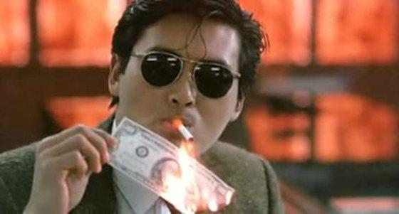 用美元点烟