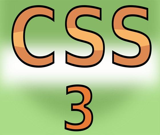实践CSS3的2D变换