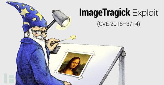 WordPress网站都受ImageMagick漏洞威胁吗?