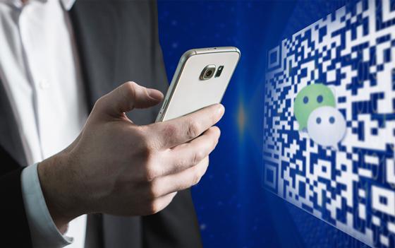 如何选择微信公众号的类型?