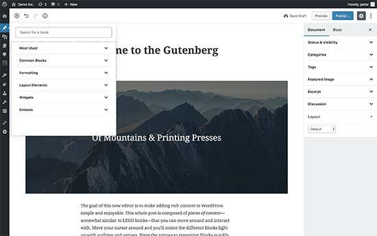 gutenberg编辑器界面