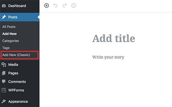 使用经典编辑器的链接